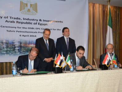 Tahrir Petrochemicals complex contract