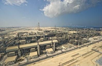 Qatargas LNG Plant