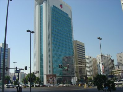 Headquarters of the Abu Dhabi Commercial Bank