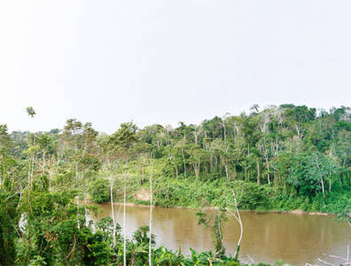 Peru's struggle to tame the Amazon