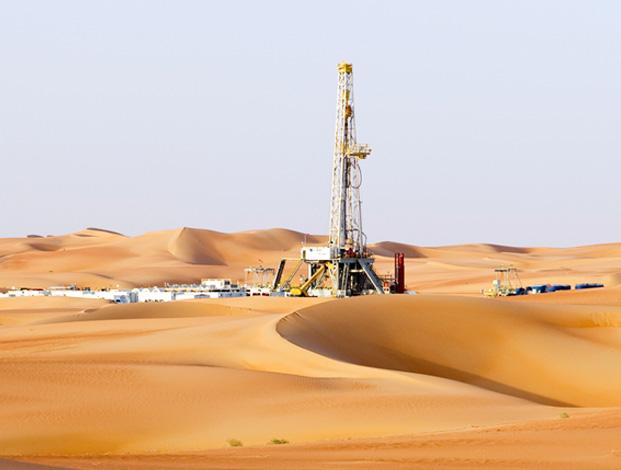 Occidental takes Abu Dhabi's Block 5