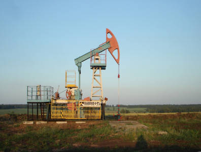 Rosneft hits oil in Iraq