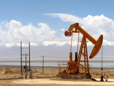Oil prices continue four-day fall.
