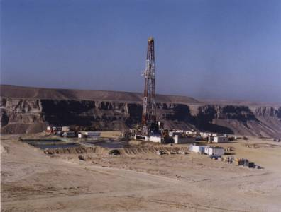 UK-listed Sound Energy announced the completion of a 55% farm-in agreement for the onshore licence Tendrara Lakbir in Morocco with the country's oil and gas investment fund.