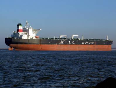 Iranian tanker