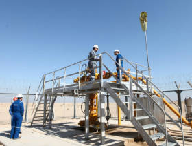 Kuwait plans drilling tender