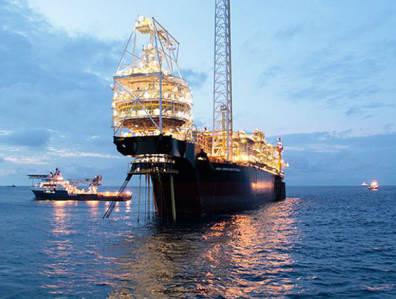 Tullow Oil Ghana