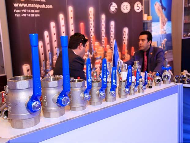 PVPC Expo 2018