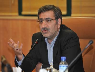 Hamid Reza Araghi