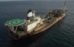 Nigeria offshore
