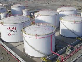 Oman Oil Company, Orpic to merge