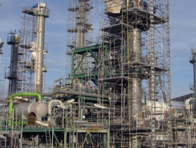 Kochi refinery in Egypt