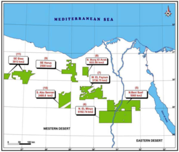 Egypt The International 2018 Bid Round For Oil & Gas Exploration and Exploitation