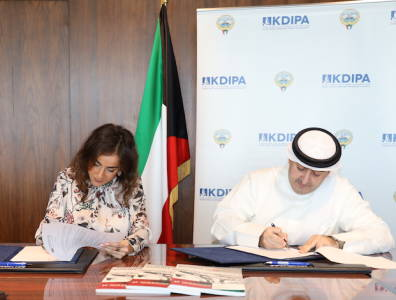 KDIPA sign MoU with TOGY