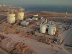 Oman's OQ launches landmark LPG facility