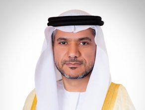 ABU DHABI DEPARTMENT OF ENERGY MARAR